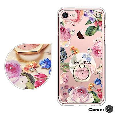 Corner4 iPhoneSE(第二代/ 2020)/ 8/ 7/ 6s/ 6 4.7吋奧地利彩鑽指環扣雙料手機殼-莓瑰