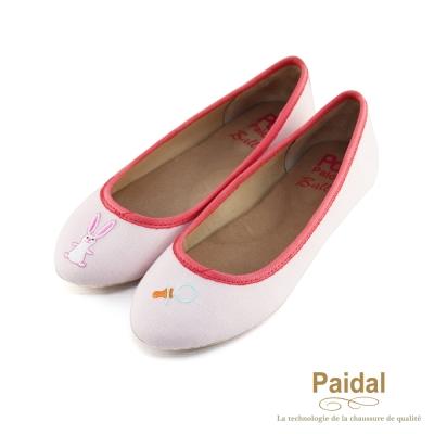 Paidal 童玩小兔奶瓶芭蕾舞鞋娃娃鞋-粉紅