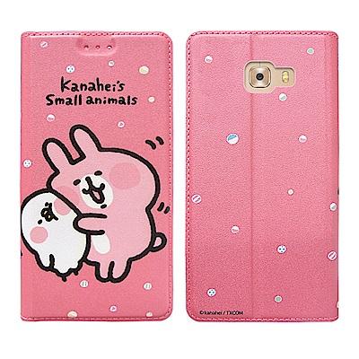 官方授權 卡娜赫拉 Samsung Galaxy C9 Pro 彩繪磁力皮套(貼...