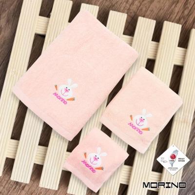 純棉素色動物刺繡方毛浴巾 粉紅兔(超值3條組) MORINO