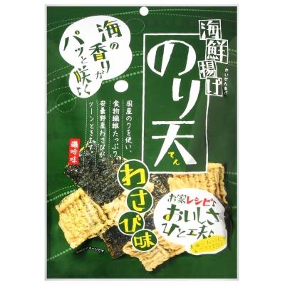鈴木榮光堂 海鮮風味海苔餅-芥末(70g)