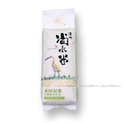 溪州尚水米 白米 糙米任選12包(1kg/包)
