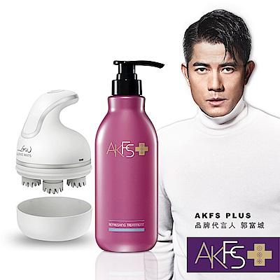 AKFS PLUS 護髮修護乳 送 羅崴詩3D揉捏頭部按摩器