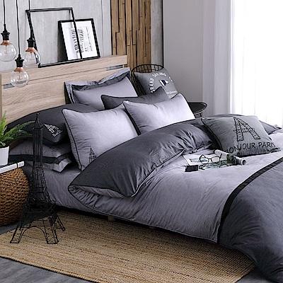 OLIVIA  BROADEN  單人床包美式枕套兩件組