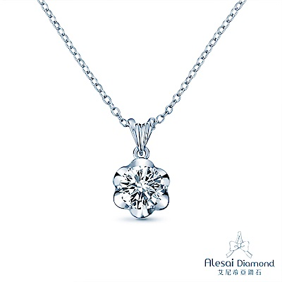 Alesai 艾尼希亞鑽石 1克拉 D/SI2 鑽石項鍊 花朵項鍊