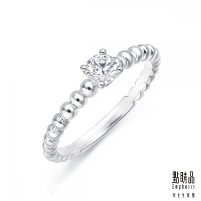 點睛品 Belief 0.18克拉18K金鑽石珠珠造型戒指