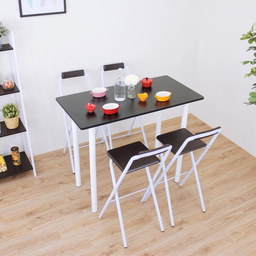 頂堅 高腳桌椅組/吧台桌椅組/洽談桌椅組-高98cm-二色
