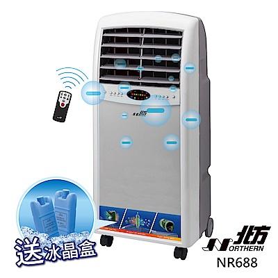 北方移動式冷卻器 NR688 @ Y!購物