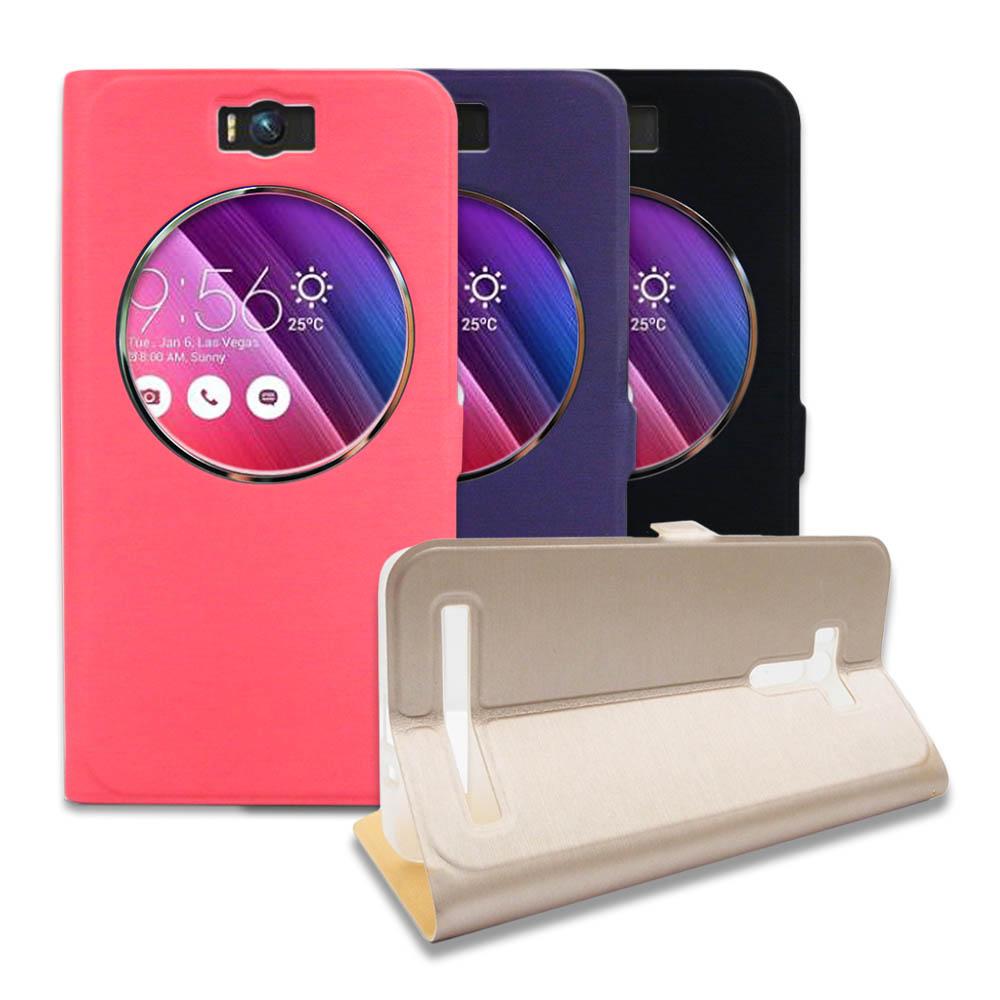 LL ASUS ZenFone Selfie ZD551KL雨絲紋圓窗皮套