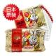 小白兔暖暖包(24小時)10片/包 product thumbnail 1