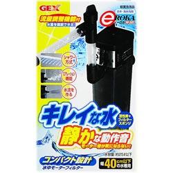 《GEX-PF201》淡海水兩用靜音式沉水過濾器+雨淋管(40CM以下魚缸適用)