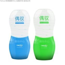 omysky 偶馭 空氣動力學設計 超強吸吮飛機杯 綠色 震動加強版
