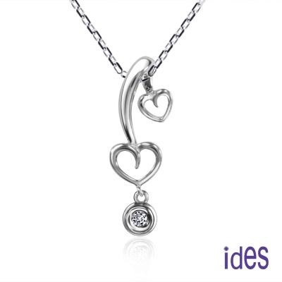 ides愛蒂思鑽石 相隨。輕甜時尚 3 分美鑽項鍊