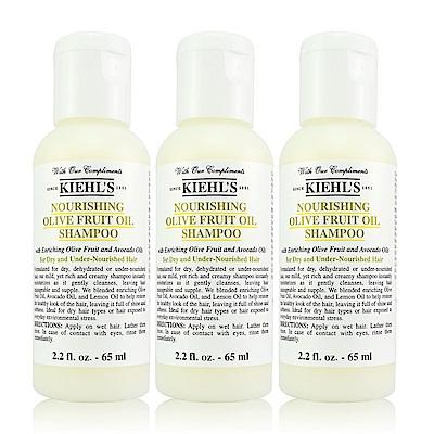 (即期品)KIEHLS契爾氏 酪梨橄欖滋潤修護洗髮精65mlx3入