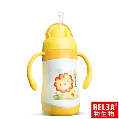 香港RELEA物生物 300ml嬰幼兒學飲兩用不鏽鋼保溫杯(芒果黃)