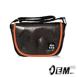 OEM- 製包工藝革命 輪胎包系列撞色側背郵差包款- 橘色