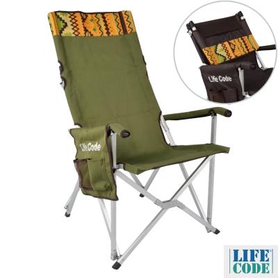 LIFECODE-瑪雅-豪華加高大川椅-折疊椅