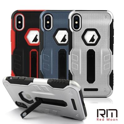 RedMoon APPLE iPhone X 神盾耐衝擊立架手機殼