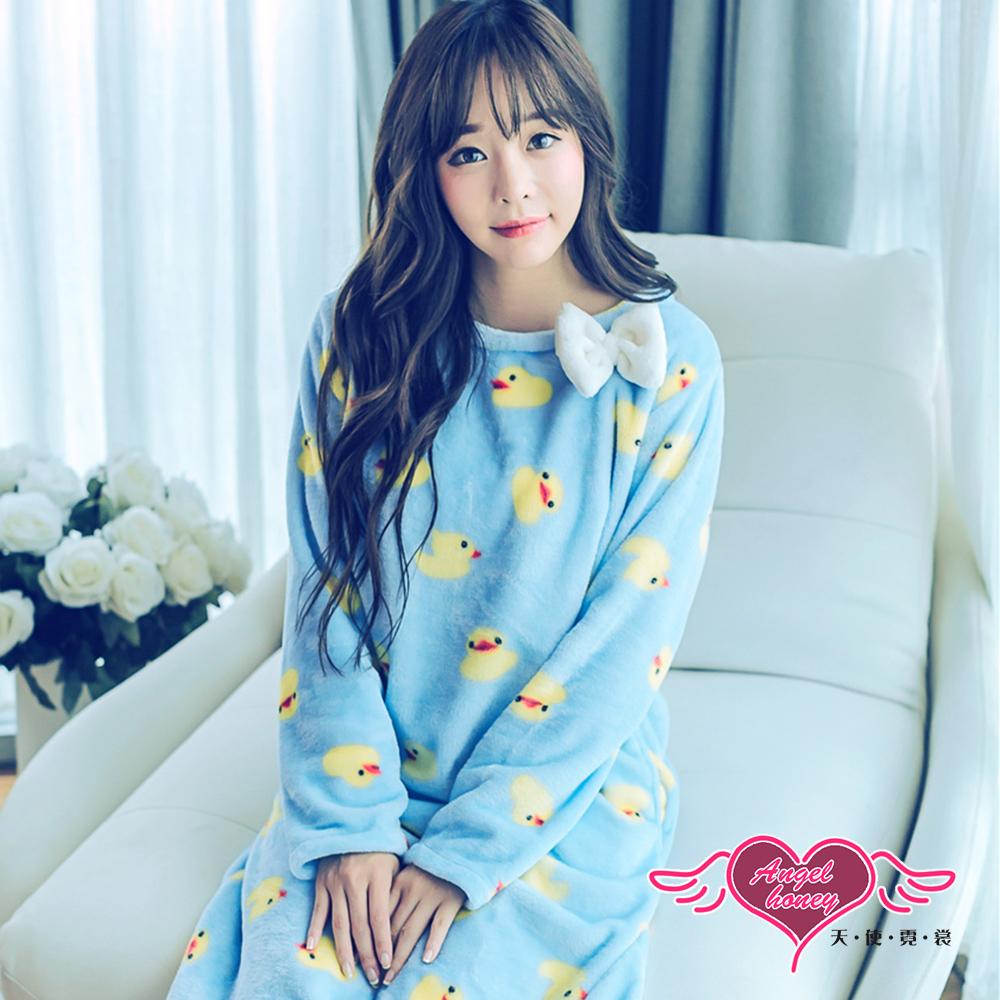 保暖睡衣 黃色小鴨 法蘭絨長袖連身居家睡裙(淺藍F) AngelHoney天使霓裳