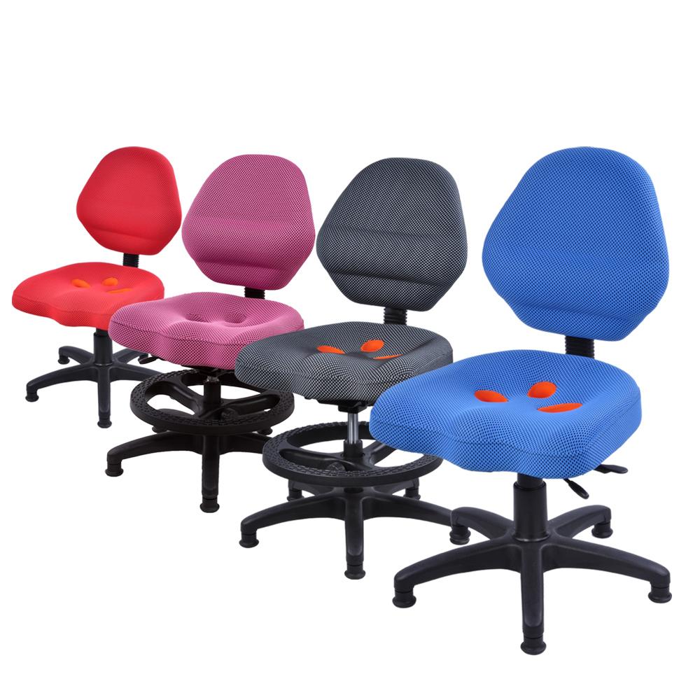 3D專利坐墊兒童工學成長椅(4色)