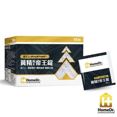 HomeDr.黃精馬卡帝王錠(45錠)即期良品2018/11/9