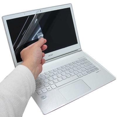 ACER Aspire S7-392 專用 靜電式筆電LCD液晶螢幕貼