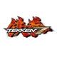 (預購) 鐵拳7 TEKKEN 7 - PS