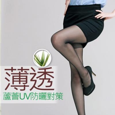 蒂巴蕾 Deparee 蘆薈UV防曬抗紫外線彈性絲襪
