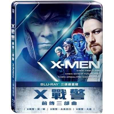X戰警前傳三部曲-三碟鐵盒版-藍光-BD