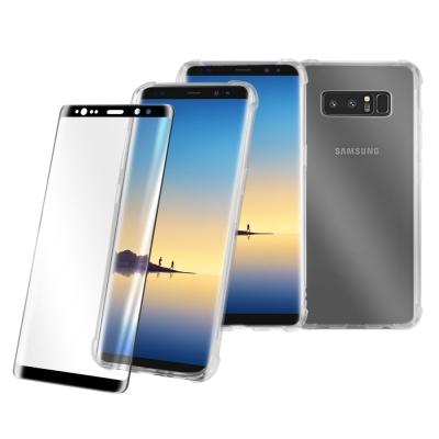【LUCCIDA】Samsung Galaxy Note8(氣壓防摔殼+曲面玻璃...