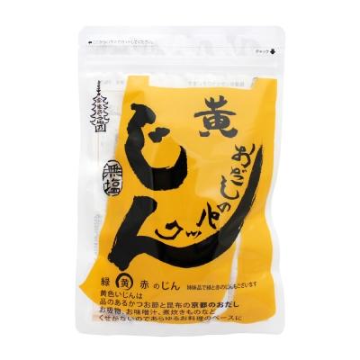 宇根乃 京都風高湯袋-黃(7gx18包)