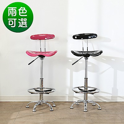 BuyJM曲線一體成型吧台椅/高腳椅43.5x43.5x103公分-DIY