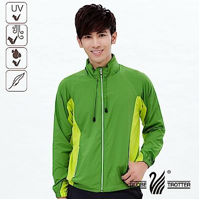 【遊遍天下】中性款輕薄抗UV防風防潑水連帽外套G0323綠色