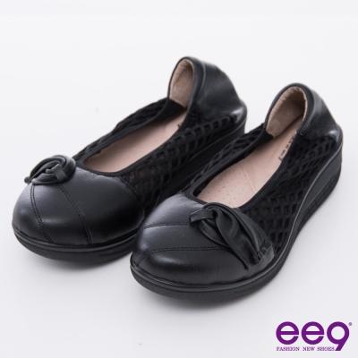 ee9 芯滿益足~時尚個性異材質交錯併接厚底休閒便鞋~黑色