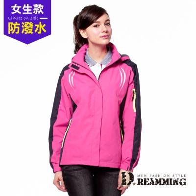 Dreamming 美式複合保暖厚刷毛連帽輕鋪棉風衣外套-桃灰