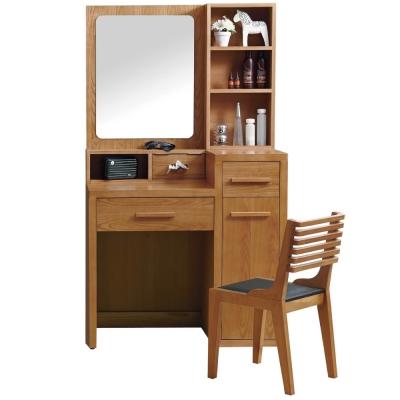 品家居 米羅蘭3尺化妝鏡台含椅-90x45.5x161cm-免組