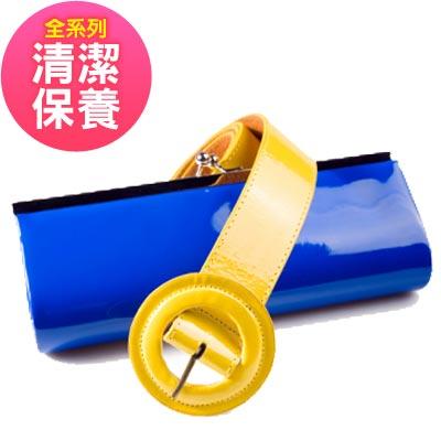 專業級精品皮件清潔保養服務( 長夾/皮帶類 )