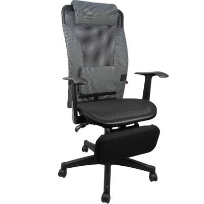 LOGIS邏爵-MIT艷陽專利置腳台全網椅電腦椅/辦公椅(四色)