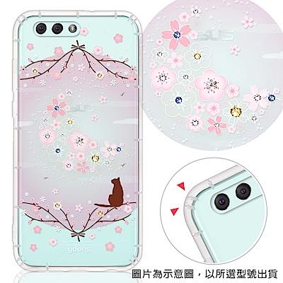 YOURS ZenFone5、ZF4系列 彩鑽防摔手機殼-月櫻谷