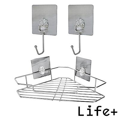 Life Plus 環保無痕魔力貼掛勾-三角置物架+單掛勾(2入)