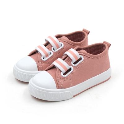 糖果色條紋款四季兒童時尚帆布板板鞋(粉)
