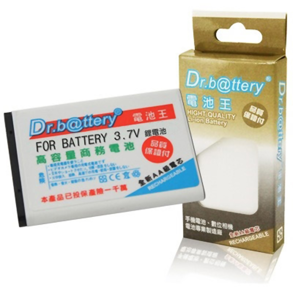 電池王 For SE BST-37 系列高容量鋰電池