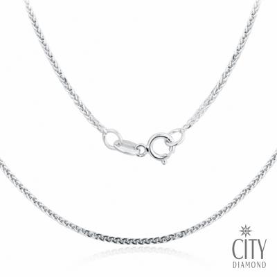 City Diamond引雅 18吋義大利14K金四方文武鍊-白