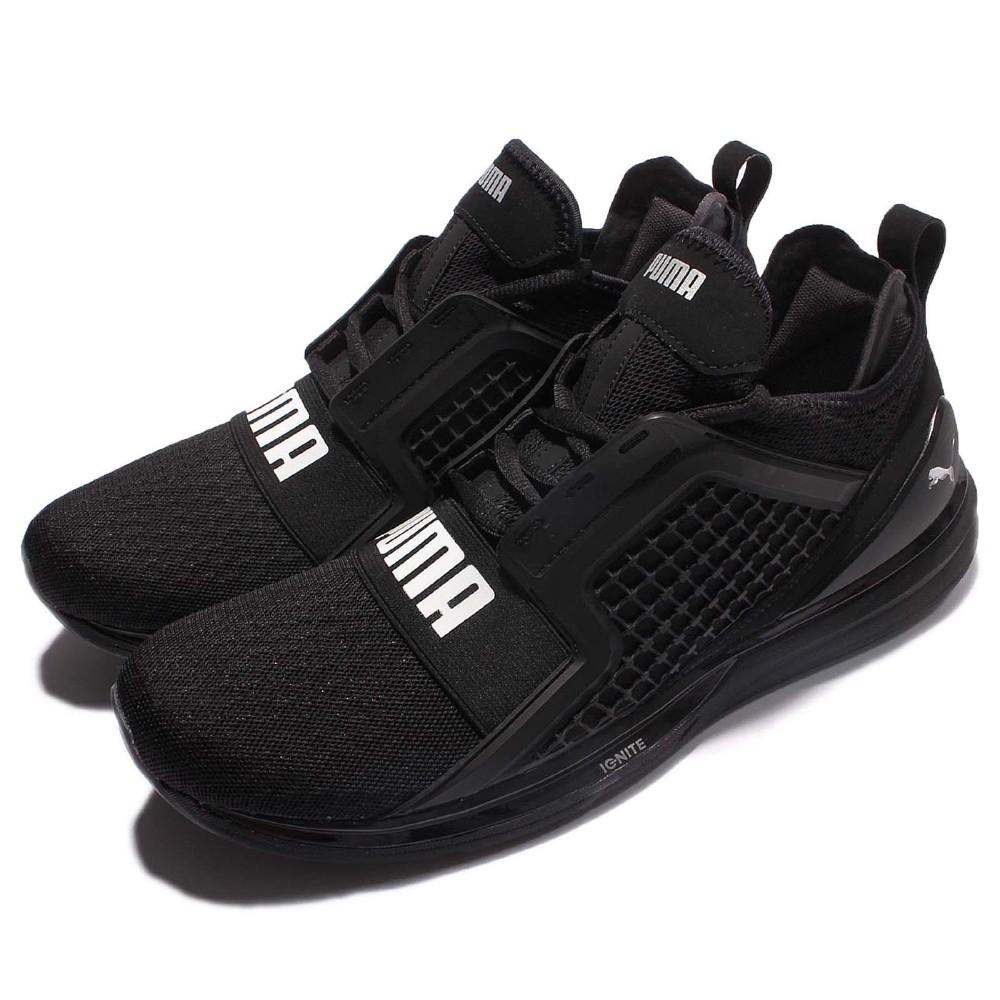 Puma 慢跑鞋 Ignite Limitless 男鞋