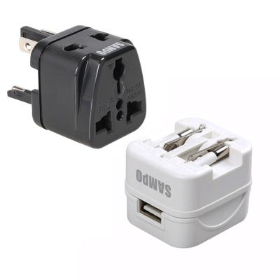 聲寶旅行萬用轉接頭+USB萬國充電器(EP-UF1C+EP-UC0BU2超值組合)