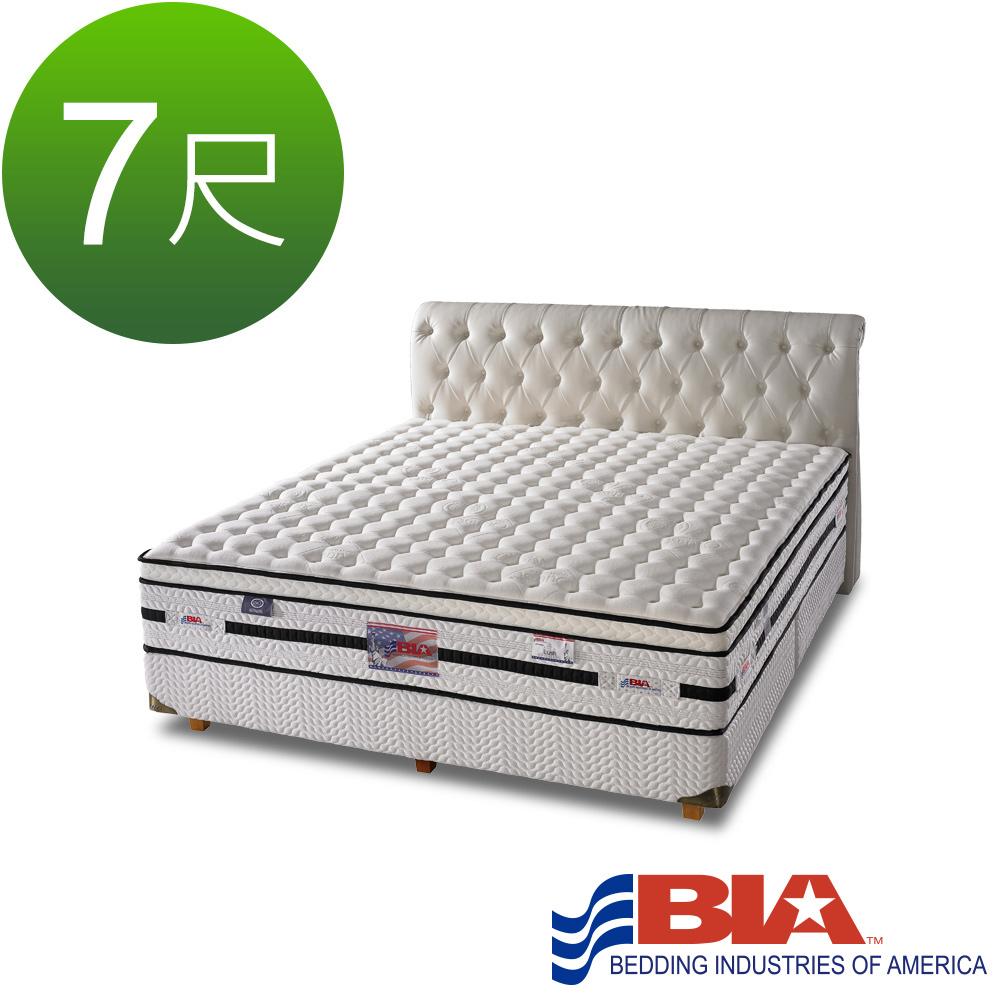 美國BIA名床-極致豐富 獨立筒床墊-6×7尺特大雙人
