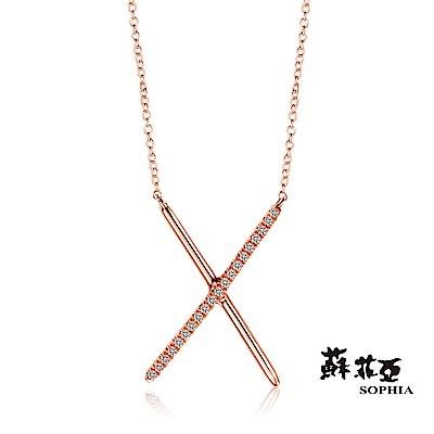 蘇菲亞SOPHIA 鑽鍊 - X造型玫瑰金鑽石套鍊
