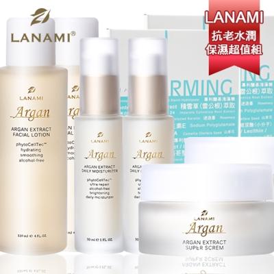 LANAMI-抗老水潤保濕超值組-緊緻水凝露2入