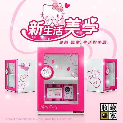 Hello Kitty x 收藏家新生活美學電子防潮箱KT-23P