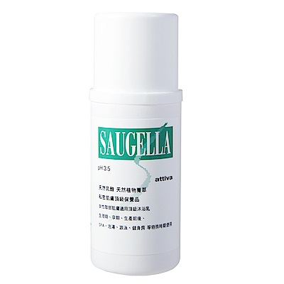 SAUGELLA賽吉兒 pH3.5菁萃潔浴凝露(加強型)100ml